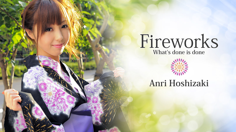 HEYZO-0001 free japanese porn Fireworks [What's done is done] – Anri Hoshizaki