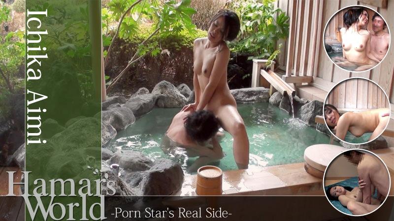 HEYZO-0035 japanese porn tubes Hamar's World Part 1 -Porn Star's Real Side- – Ichika Aimi