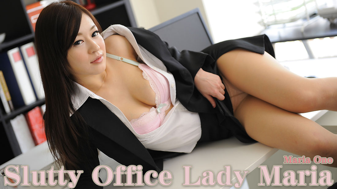 HEYZO-0078 Slutty Office Lady Maria – Maria Ono