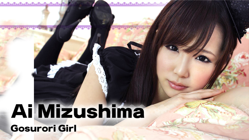 [Heyzo-0096] Gosurori Girl – Ai Mizushima