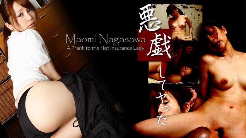 HEYZO-0110 jav best A Prank to the Hot Insurance Lady – Maomi Nagasawa