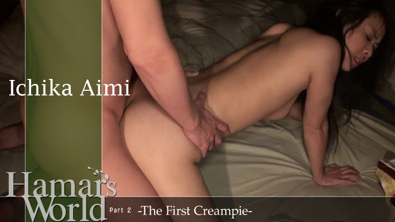 HEYZO-0142 jav uncen Hamar's World Part 2 -The First Creampie- – Ichika Aimi