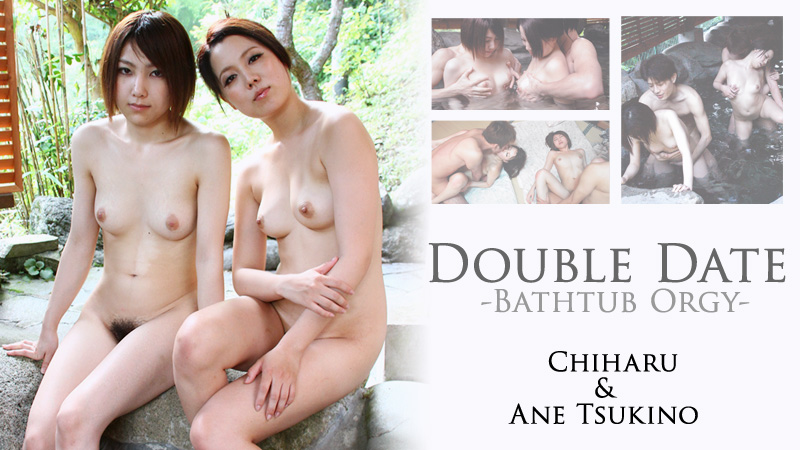 HEYZO-0152 sex streaming Double Date -Bathtub Orgy- – Chiharu Ane Tsukino