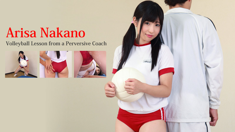 HEYZO-0153 japanese porn movie Volleyball Lesson from a Perversive Coach – Arisa Nakano