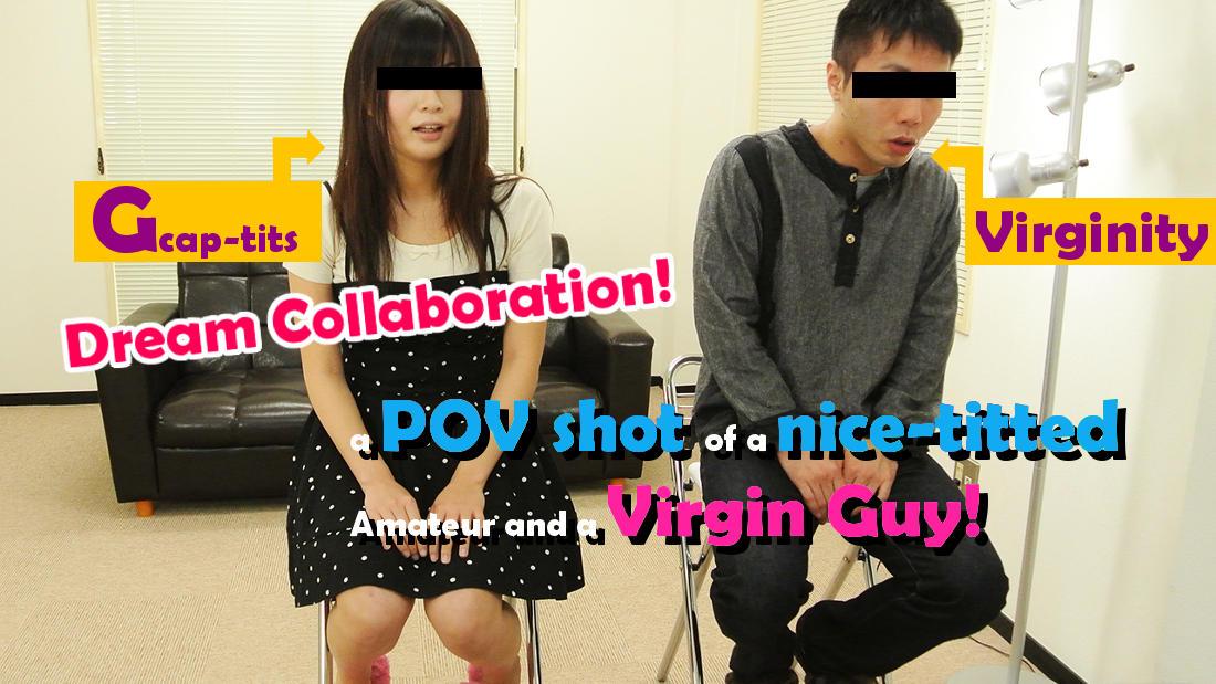 HEYZO-0210 javpub Dream Collaboration! a POV shot of a nice-titted Amateur and a Virgin Guy! – Momo Fukada
