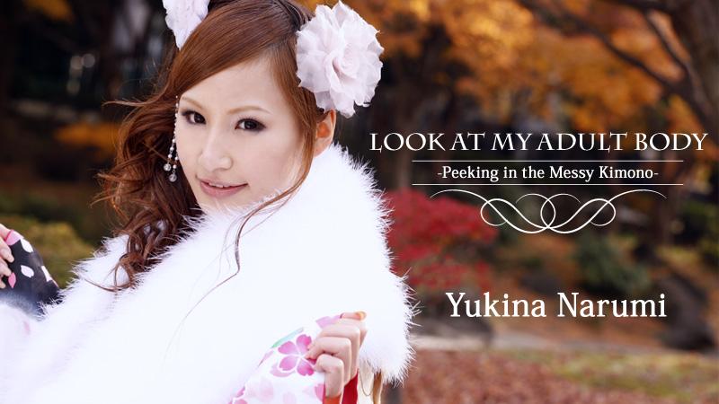 HEYZO-0223 jav online Look at My Adult Body -Peeking in the Messy Kimono- – Yukina Narumi