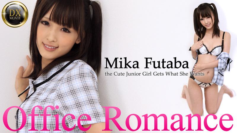 HEYZO-0226 the Cute Junior Girl Gets What She Wants – Mika Futaba