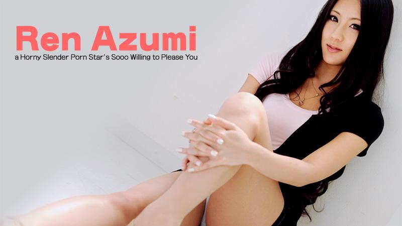 HEYZO-0282 japanese uncensored porn a Horny Slender Porn Star's Sooo Willing to Please You – Ren Azumi