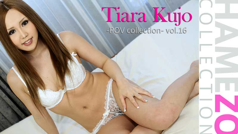 HEYZO-0289 Javout HAMEZO -POV collection- vol.16 – Tiara Kujo
