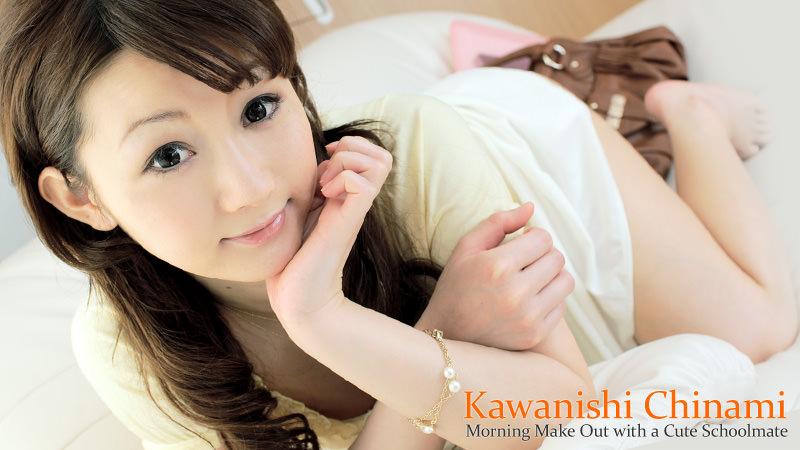 HEYZO-0317 best asian porn Morning Make Out with a Cute Schoolmate – Kawanishi Chinami