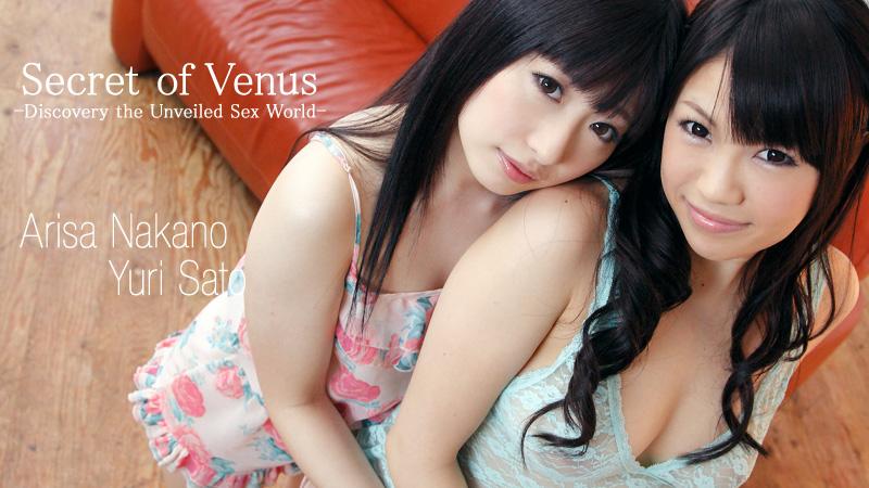 HEYZO-0336 Secret of Venus -Discovery the Unveiled Sex World- – Yuri Sato Arisa Nakano
