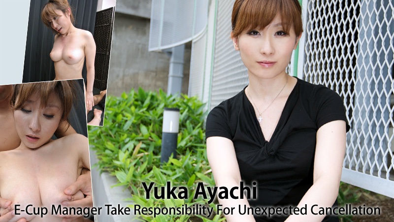 HEYZO-0363 free online porn E-Cup Manager Take Responsibility For Unexpected Cancellation – Yuka Ayachi