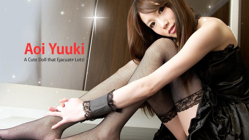 HEYZO-0397 javguru A Cute Doll that Ejacuate Lots! – Aoi Yuuki