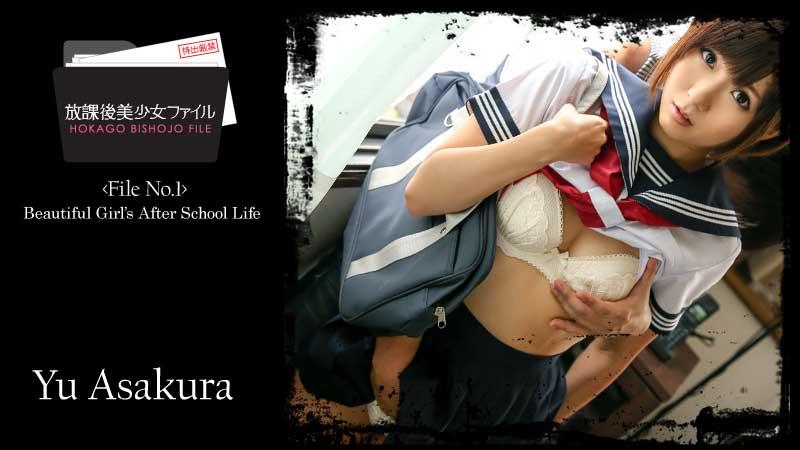 HEYZO-0408 Beautiful Girl's After School Life No.1 -Yu Asakura- – Yu Asakura
