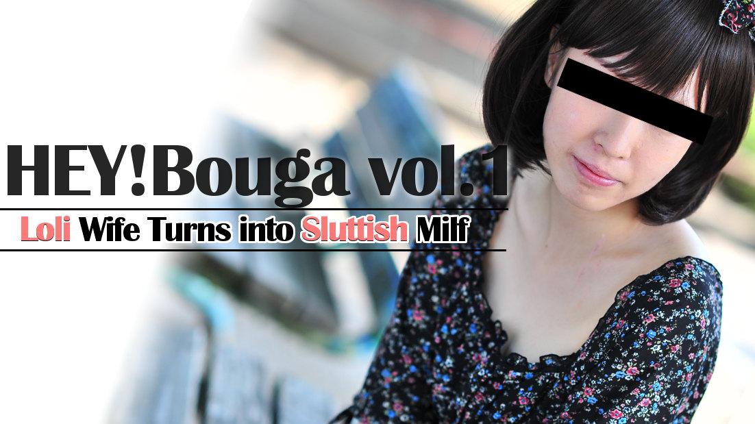 HEY-0409 jav free streaming HEY!Bouga vol.1 -Loli Wife Turns into Sluttish Milf- – Momoha