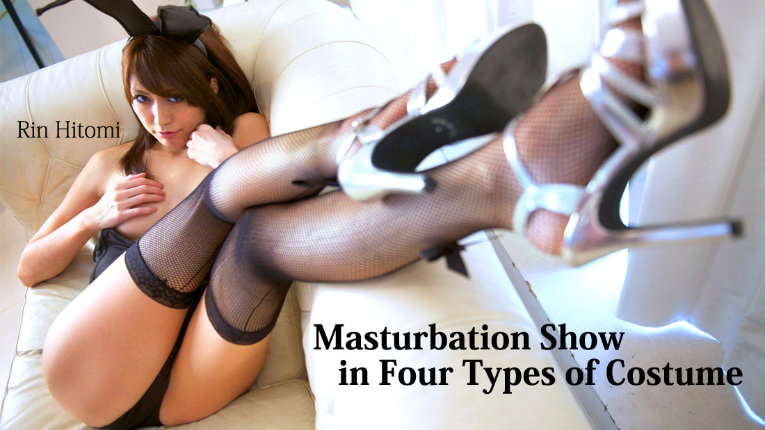 HEYZO-0419 Masturbation Show in Four Types of Costume – Rin Hitomi