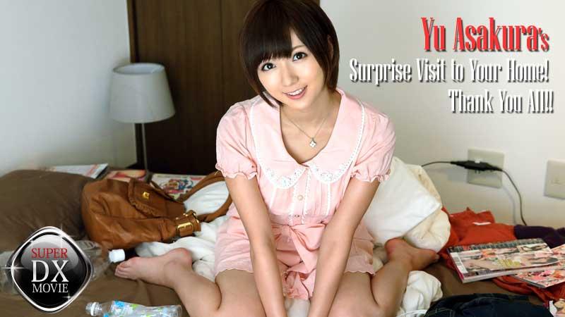 HEYZO-0435 Yu Asakura's Surprise Visit to Your Home! Thank You All!! – Yu Asakura