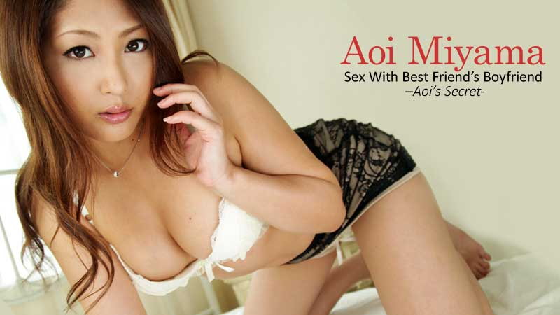 HEYZO-0445 Sex With Best Friend's Boyfriend –Aoi's Secret- – Aoi Miyama