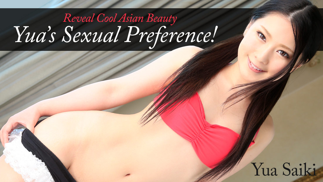 HEYZO-0452 Reveal Cool Asian Beauty Yua's Sexual Preference! – Yua Saiki