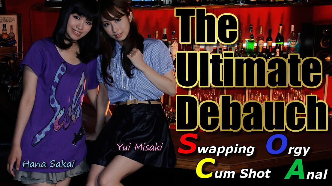 HEYZO-0459 jav hd stream The Ultimate Debauch, Swapping, Cum Shot, Orgy, and Anal! – Yui Misaki Hana Sakai