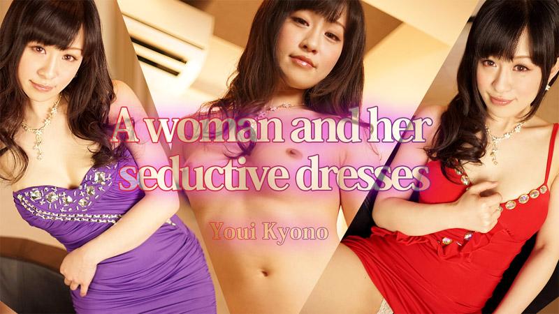 HEYZO-0512 jav actress A woman and her seductive dresses  – Yui Kyono