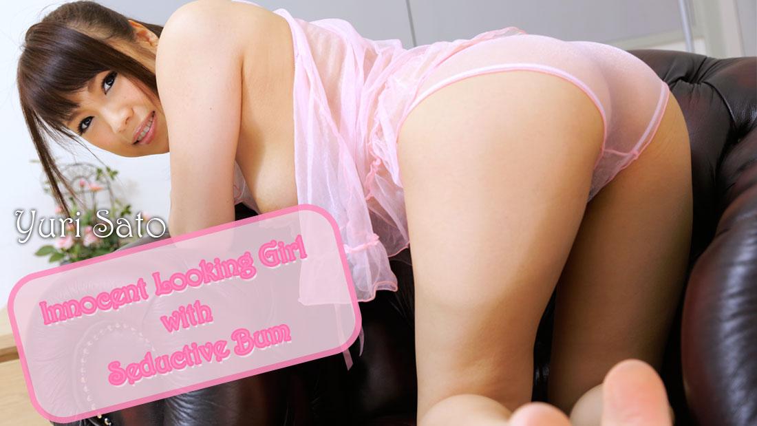 HEYZO-0523 jav porn streaming Innocent Looking Girl with Seductive Bum – Yuri Sato