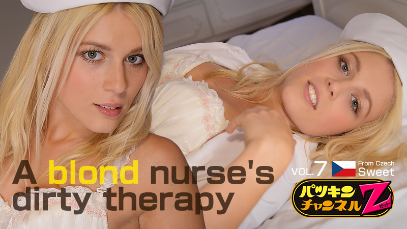 HEYZO-0595 japanese sex movie Patsukin Channel Z Vol.7 -A blond nurse's dirty therapy- – Sweet