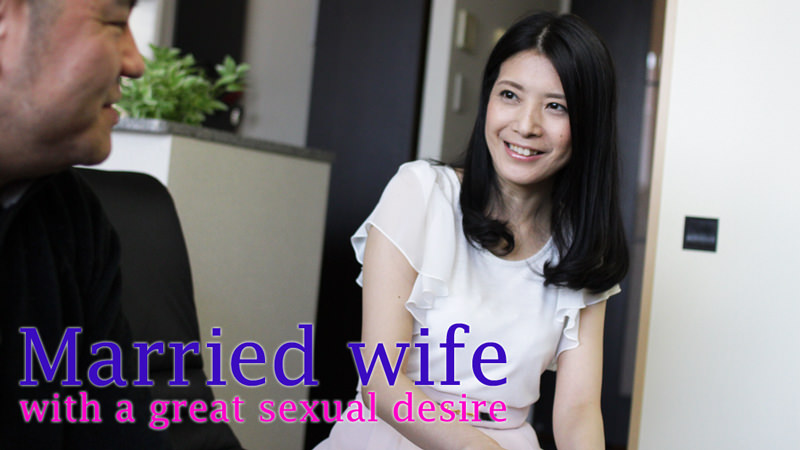 HEYZO-0616 jav actress Married wife with a great sexual desire  – Kana Aizawa