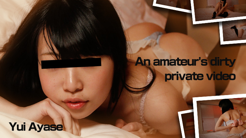 HEYZO-0624 jav.me An amateur's dirty private video – Yui Ayase