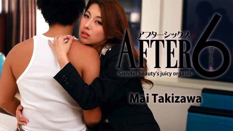 HEYZO-0632 japanese pron After 6 -Slender beauty's juicy orgasm- – Mai Takizawa