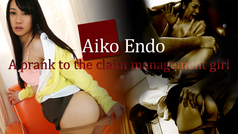 HEYZO-0656 asian sex A prank to the claim management girl – Aiko Endo