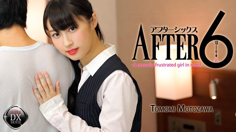 HEYZO-0659 jav idol After 6 -A sexually frustrated girl in need- – Tomomi Motozawa