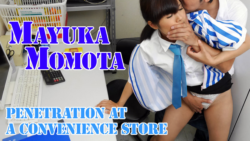 HEYZO-0670 asianporn Penetration at a convenience store – Mayuka Momota