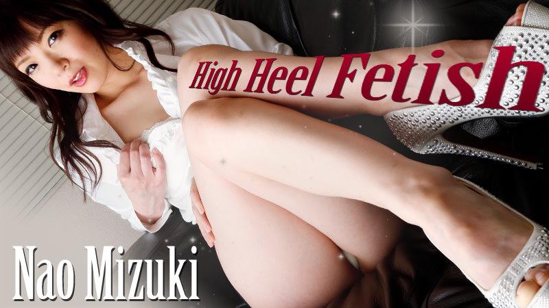 HEYZO-0693 japan hd porn High Heel Fetish – Nao Mizuki