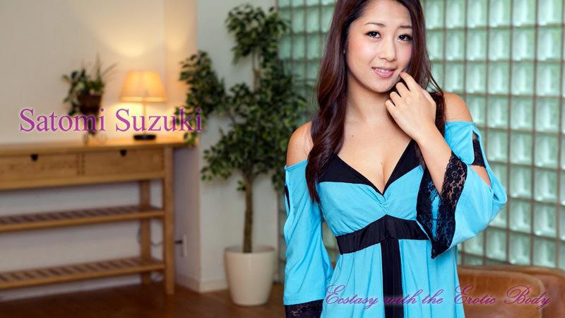 HEYZO-0706 Ecstasy with the Erotic Body – Satomi Suzuki