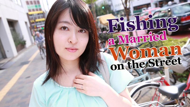 HEYZO-0744 Fishing a Married Woman on the Street – Kaoru Miyashiro