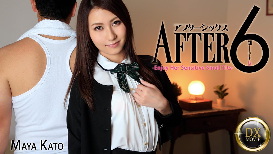 HEYZO-0792 jav video After 6 -Enjoy Her Sensitive Small Tits- – Maya Kato