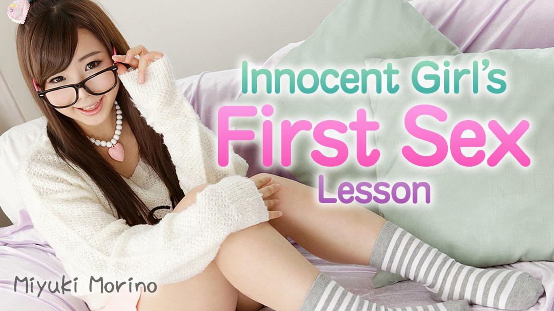 HEYZO-0793 Hot Jav Innocent Girl's First Sex Lesson – Miyuki Morino