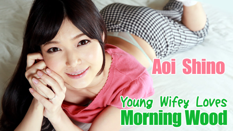 HEYZO-0799 best jav Young Wifey Loves Morning Wood – Shino Aoi