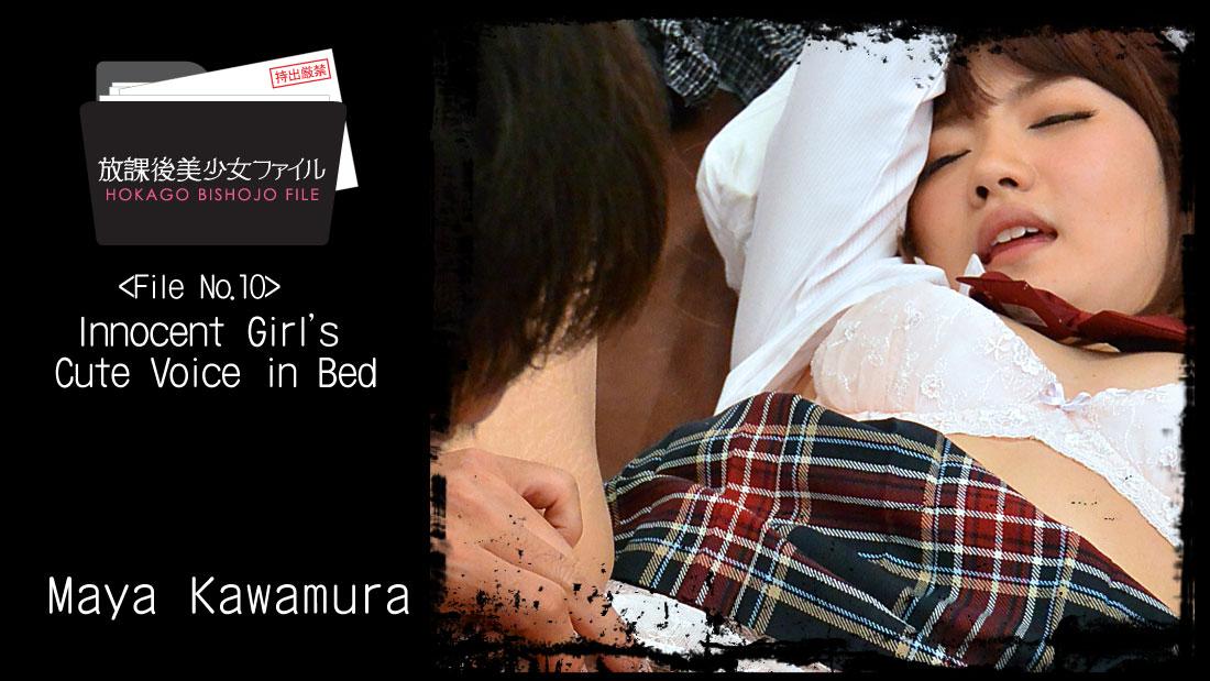 HEYZO-0821 Beautiful Girl's After School Life No.10 -Cute Voice in Bed- – Maya Kawamura