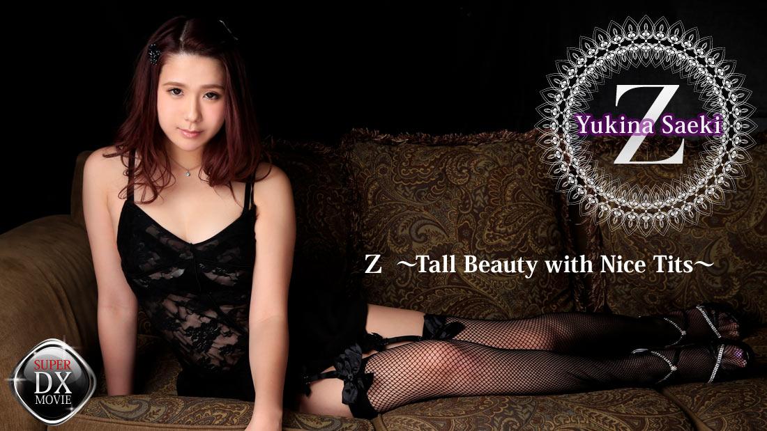 HEYZO-0827 Z -Tall Beauty with Nice Tits- – Yukina Saeki