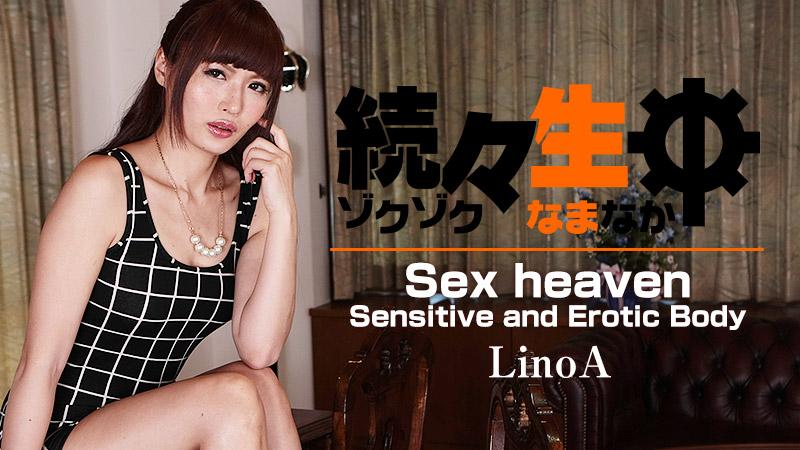 HEYZO-0851 porn movies online Sex Heaven -Sensitive and Erotic Body- – Linoa