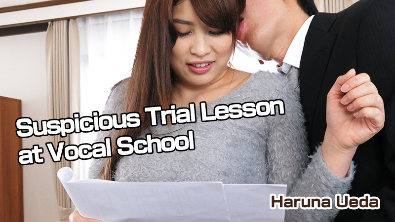 HEYZO-0864 best japanese porn Suspicious Trial Lesson at Vocal School – Haruna Ueda