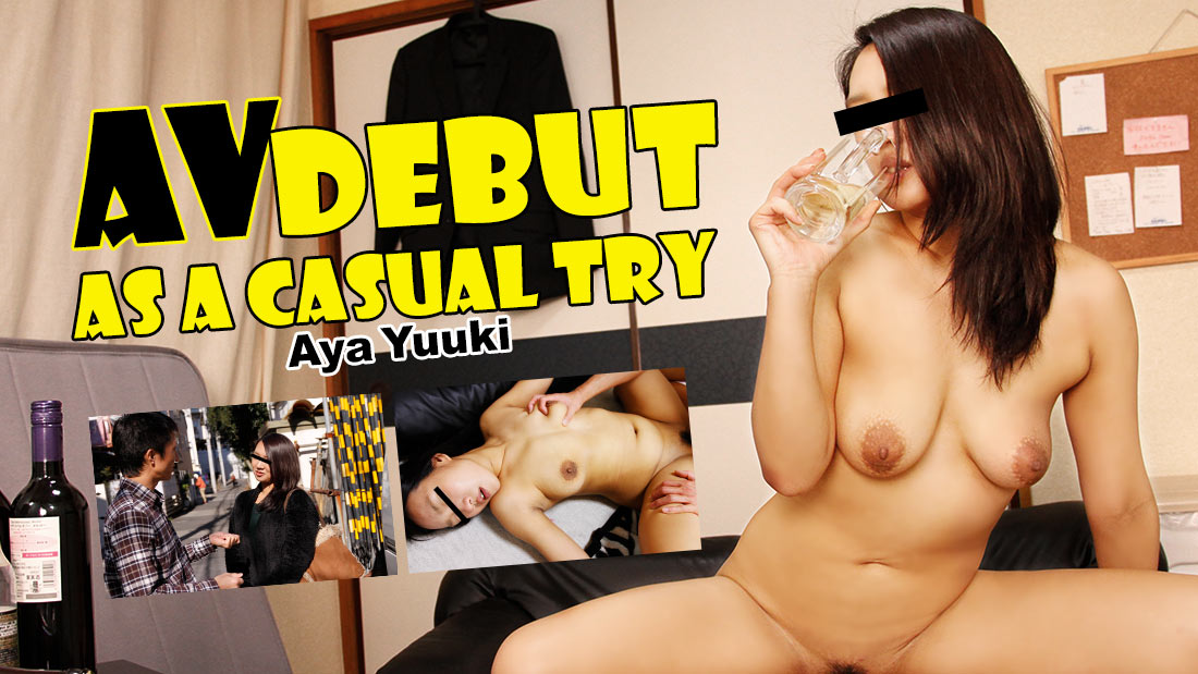 HEYZO-0867 japan av AV Debut as a Casual Try – Aya Yuuki