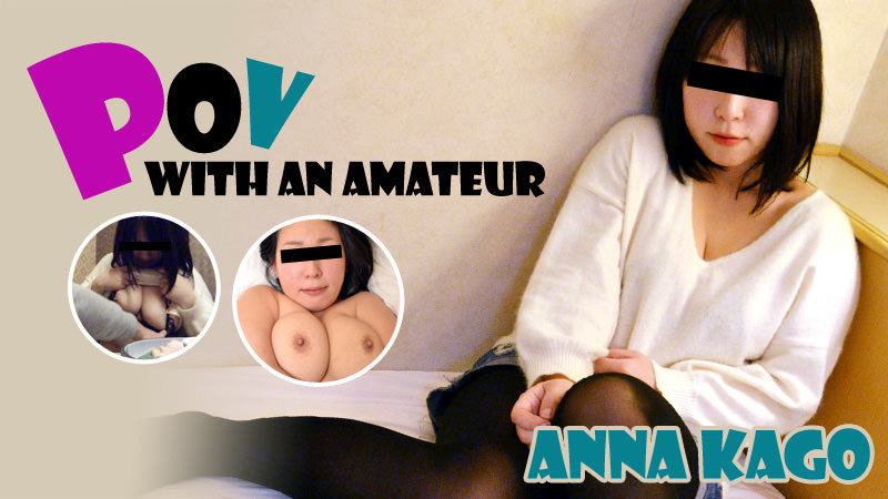 HEYZO-0872 asian porn video POV with an Amateur – Anna Kago