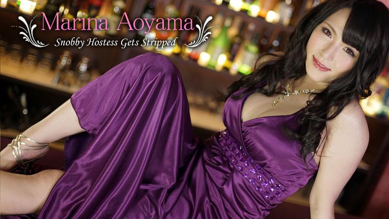 HEYZO-0913 streaming porn Snobby Hostess Gets Stripped – Marina Aoyama