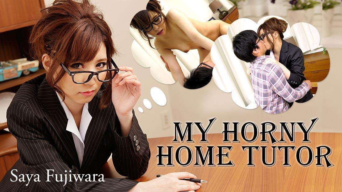 HEYZO-0922 javporn My Horny Home Tutor – Saya Fujiwara