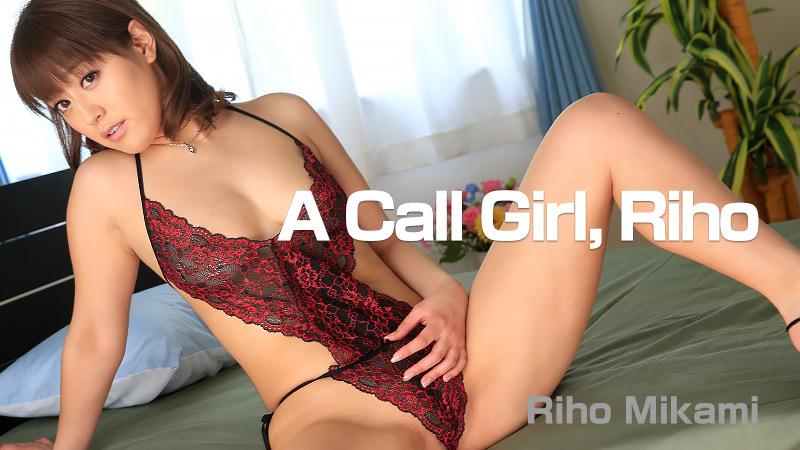 HEYZO-0929 JavFun A Call Girl, Riho – Riho Mikami