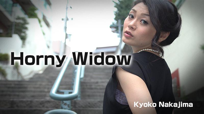 HEYZO-0939 tokyo tube Horny Widow – Kyoko Nakajima