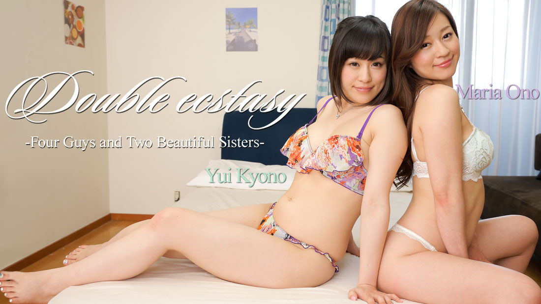 HEYZO-0947 japanese xxx Double Ecstasy2 -Four Guys and Two Beautiful Sisters- – Maria Ono Yui Kyono